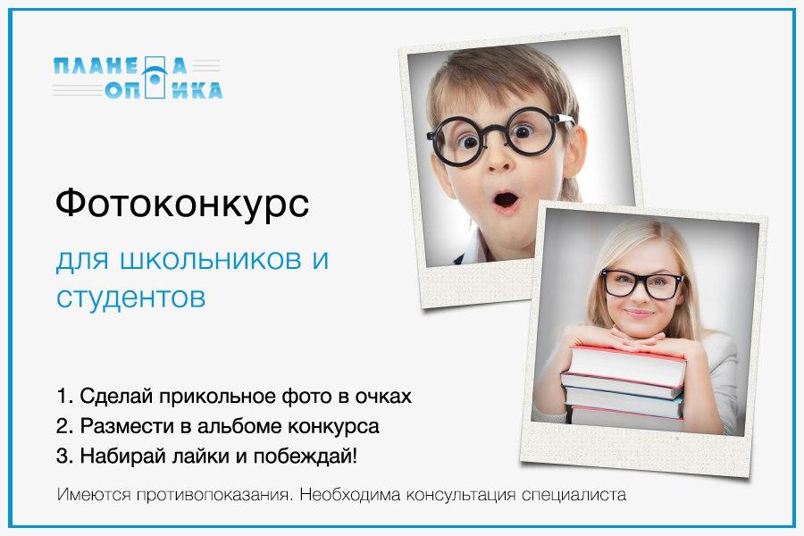 fotokonkurs_nov