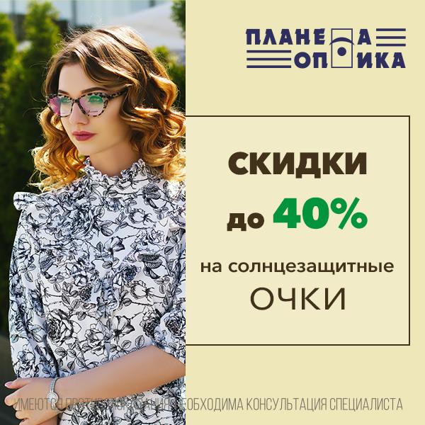 40%_кв (3)