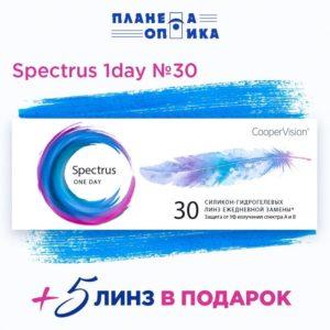 spectrus_3