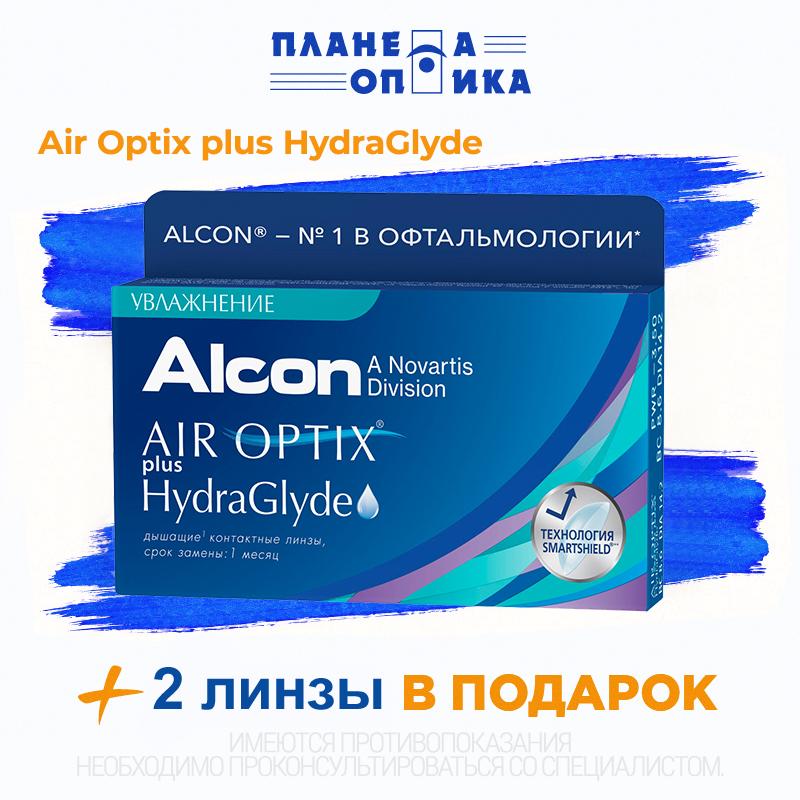 alcon c 10