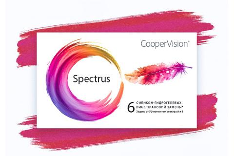 spectrus 480х320