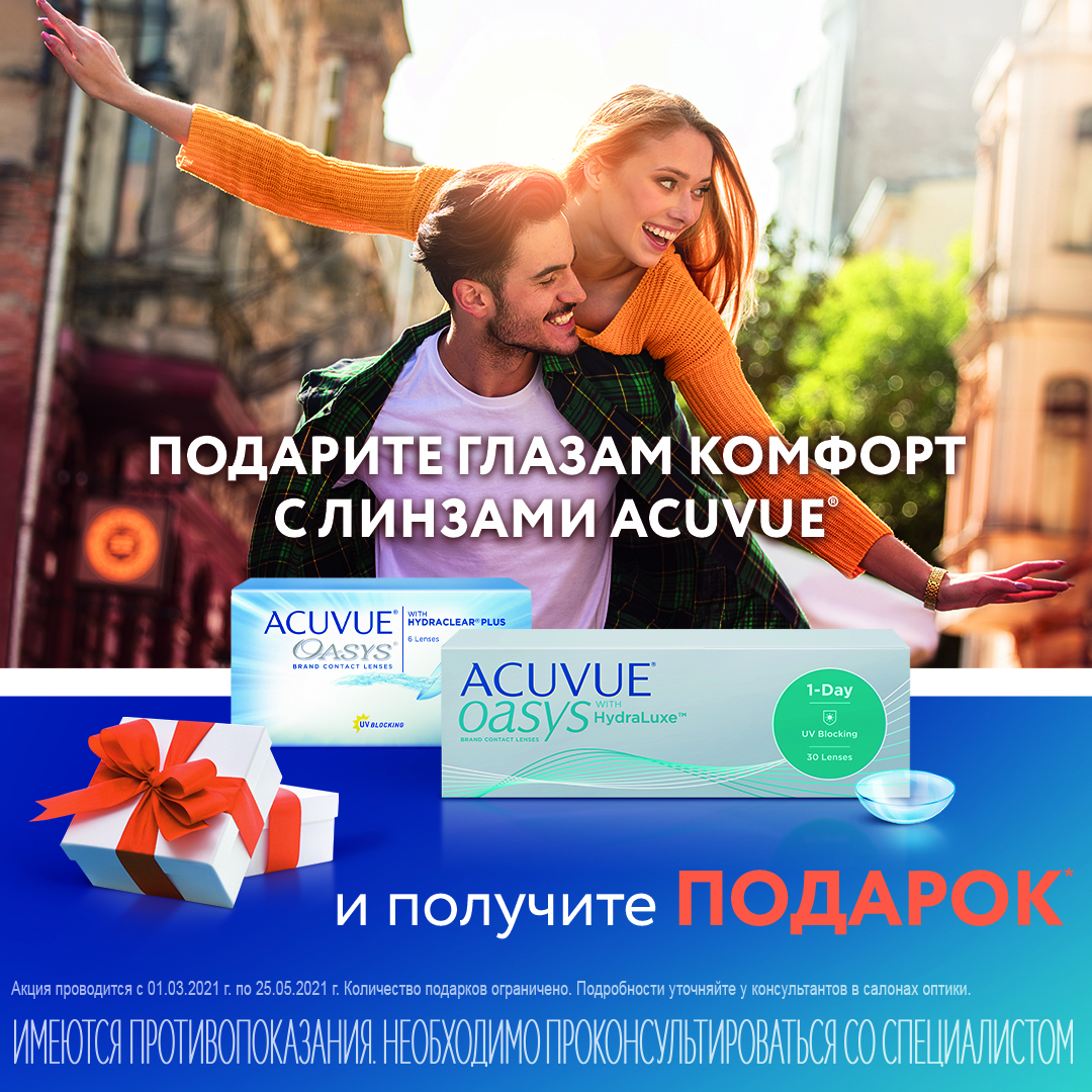 ACUVUE_banner_promo_1080x1080