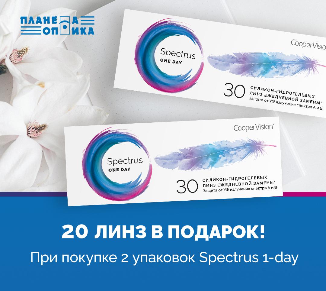 1080х1080px_Spectrus
