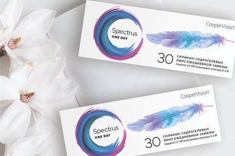 480х320 Spectrus 1