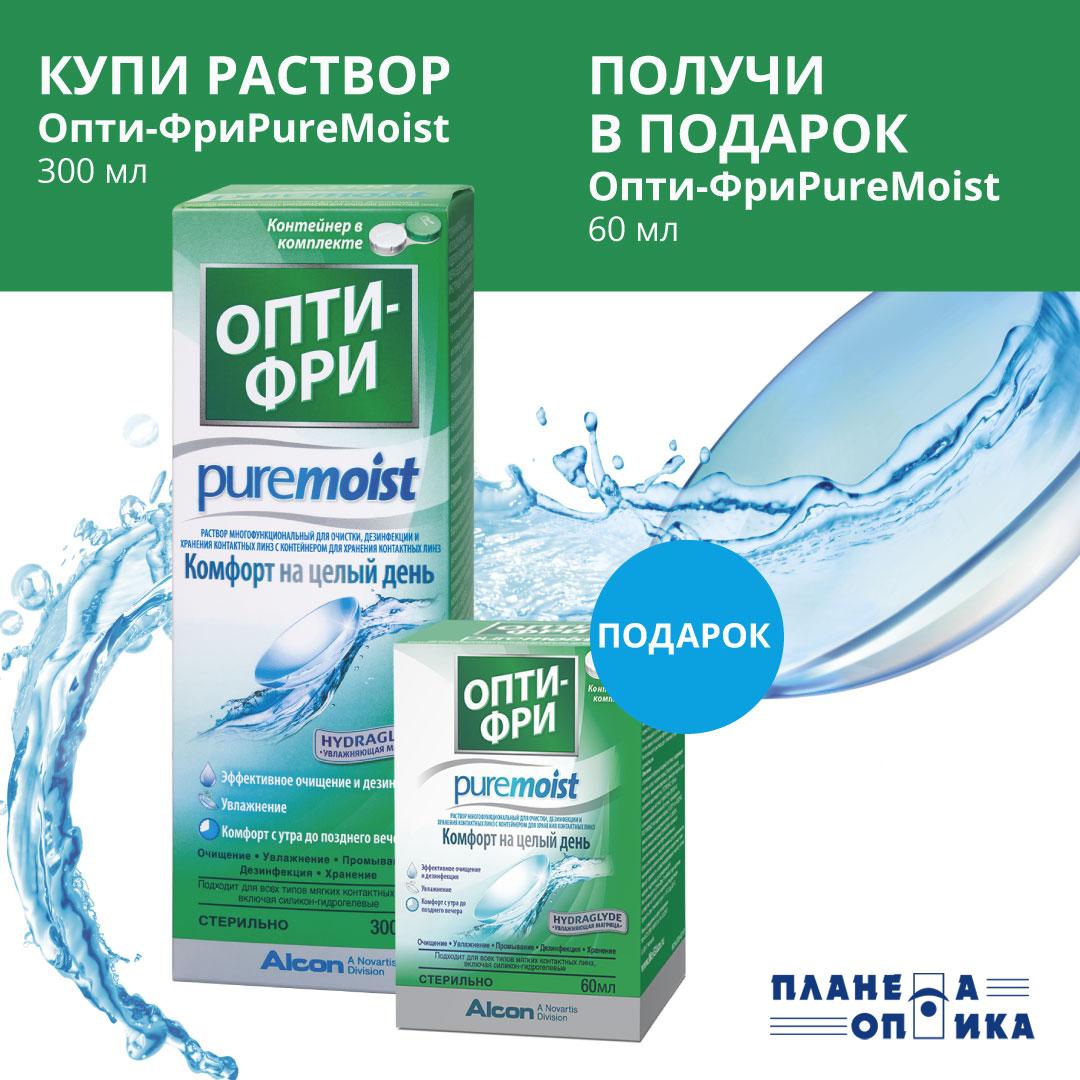 OFPM-1080x1080
