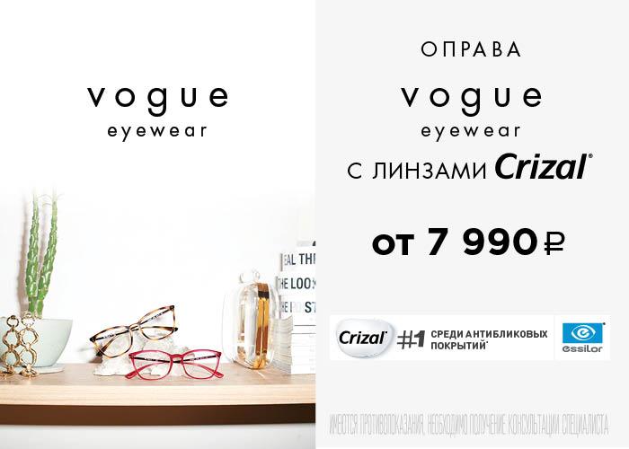 VO_Crizal_700x500px_VK2